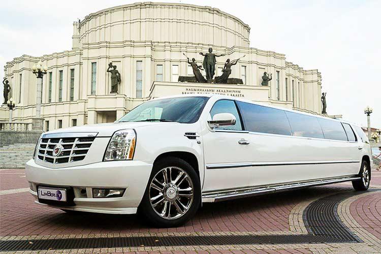 Лимузин на свадьбу минск