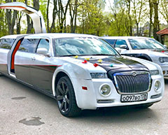 Chrysler 300c Rolls Royce